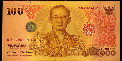 THAILAND: 100 BAHT NOTE in UNC CONDITION    NO  RESERVE