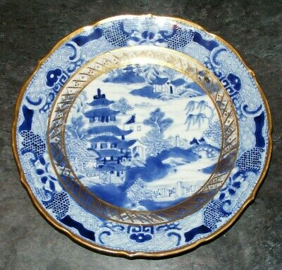 EXCELLENT CHINESE 18th.C QIANLONG BLUE & WHITE PAGODA PORCELAIN PLATE (19.7cm)
