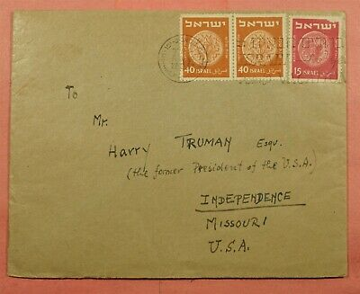 1953 Israel Airmail Cover To Ex President Harry Truman Usa