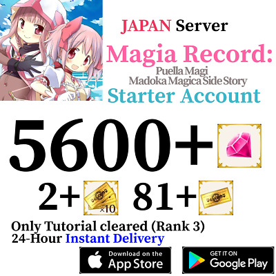 Magia Record English Starter Account 4* Fate NA 2000 Gems
