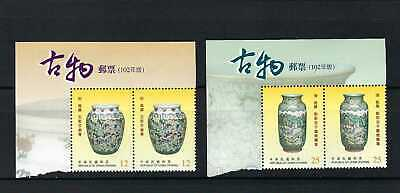 China Taiwan 2013 Ancient Chinese Art Treasures Postage Stamp  x 2 古物