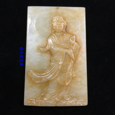 "3"" Chinese old 100% Natural hetian jade handcarved guanyin Bodhisattva Pendant"