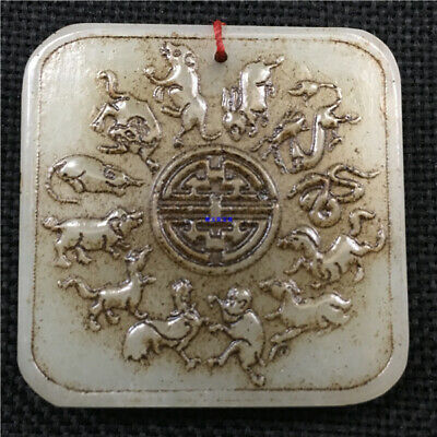 Antique handcarved Natural white old hetian jade Chinese Zodiac square Pendant