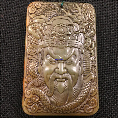 China antique handcarved Natural old hetian jade Guangong dragon square Pendant