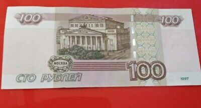 RUSSIA 100 RUBLES BEAUTIFUL BANK NOTE 1997 Hundred Russian Rubles Money