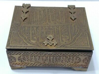 "Antique Brass Beautiful Box Islamic Calligraphy Inscriptions ""SULTAN "" mamlouk o"