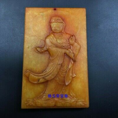 """3"""" Chinese antique 100% Natural hetian jade handcarved guanyin Pendant Z1378"""
