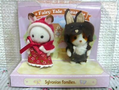 Sylvanian Families baby pair set your game