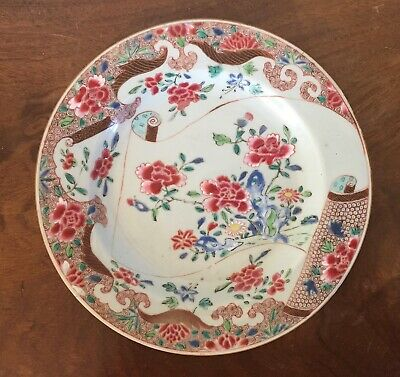Antique 18th c. Chinese Export Porcelain Plate Famille Rose Peony Scroll 1780