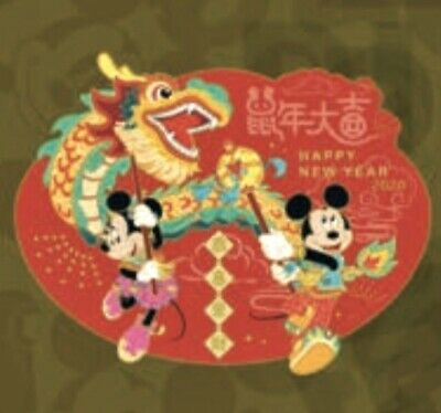 Chinese Lunar New Year 2020 Mickey Minnie Dragon Disney Parks Limited Pin