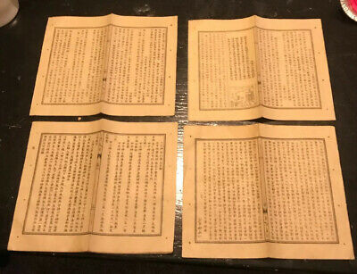 Old Antique Vintage Chinese Manuscript Aged Paper China 🦠 Single Leaf = 2 Pages