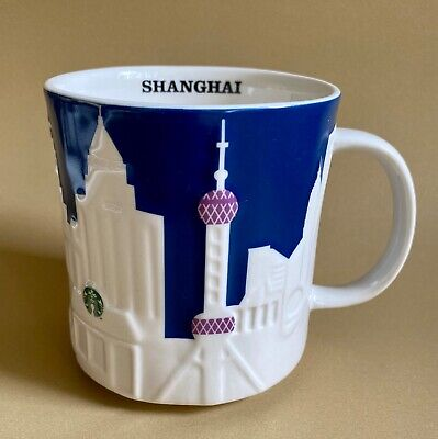 Starbucks China Shanghai Icon Relief 16oz Coffee Mug