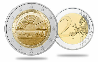 2 Euros commémoratives Chypre 2017 : Paphos, Capitale de la culture 2017