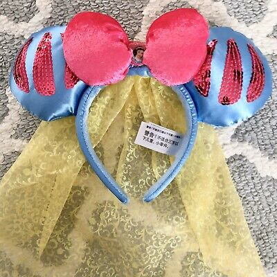 Retired Authentic Disney Parks Snow White Minnie Mouse Ears Youth Size