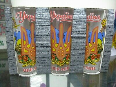 Ukrainian Shot Glasses 'Set of 3'(100ml ea) with Trezub, sword and bulava design
