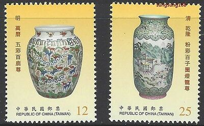 R.O. China Taiwan 2013  Ancient Chinese Art Treasures Postage Stamp 古物