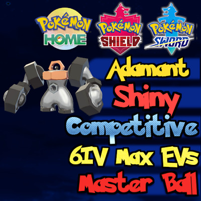 Shiny Melmetal 6IV Max EVs / Pokemon Home Sword Shield / Adamant Battle Ready MB