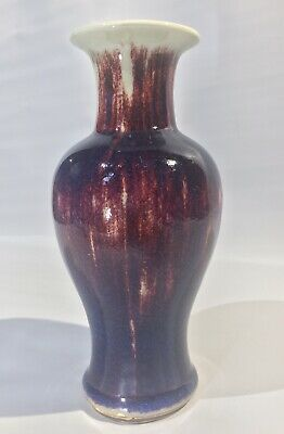 Antique Qing Dynasty Flambé Glaze Chinese Vase 18th to 19th Century