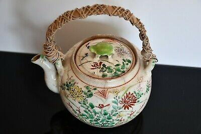 Antique Chinese Teapot bamboo wicker handle signed