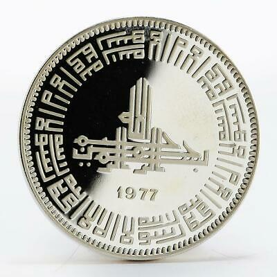 Pakistan 100 rupees Islamic Summit Conference proof silver coin 1977