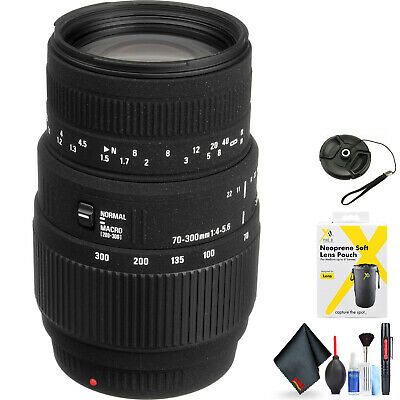 Sigma 70-300mm f/4-5.6 DG Macro Lens for Sony and Minolta Cameras for Sony A Mou