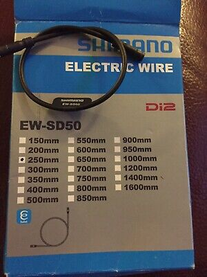 SHIMANO SPARE PART WH7850-SLF spoke 282mm