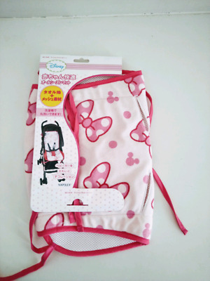 Official Disney Minnie  Pram additional padding  cover liner Pink