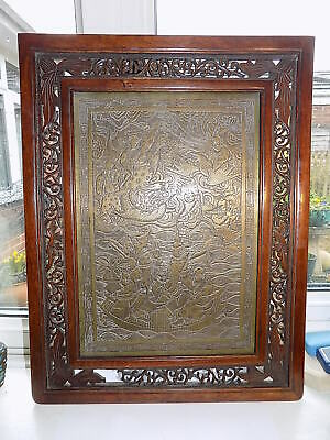 Superb Antique Chinese Fretwork Carved Wood Frame & Hand Chased Brass Plaque