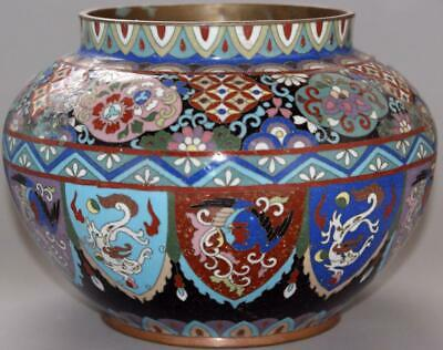 Antique Oriental Cloisonne Enamel Old Armorial Bowl Chinese or Japanese a/f