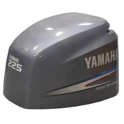 Yamaha Boat Engine Cowling Cover | Four Stroke 225 HP Gray (Used)