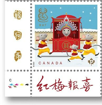 2020 = RAT = LUNAR NEW YEAR = LL corner STAMP = GOLD FOIL + EMBOSSING MNH CANADA