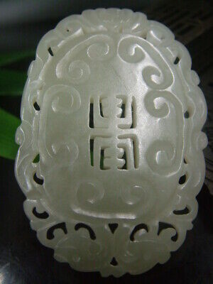 Chinese Antique Celadon Nephrite Hetian- Jade DRAGON LUCK Statues/Pendant 126