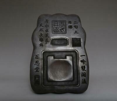 Fine Old Chinese Carved Inkstone With Marked Bairentang (539)