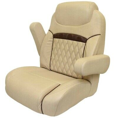 Veada Boat Captains Helm Seat | Wide Reclining Marbled Tan