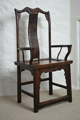 19th Century Chinese Yoke Back Elm Armchair