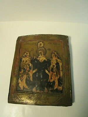 Beautiful Antique Russian Silver Gold Gilt Hand Painted Icon Painting - Vintage