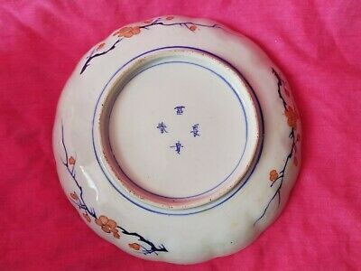 Antique Japanese Imari Plate Fuki Choshun Meiji period 1870s