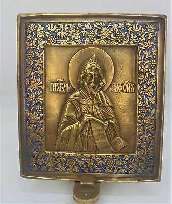 Russian orthodox bronze icon Saint Nephon. Enameled.