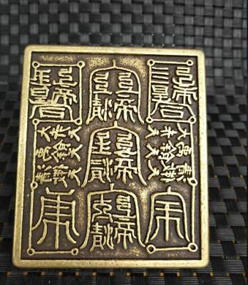 Chinese antique collection pure brass Emperor kangxi Great seal