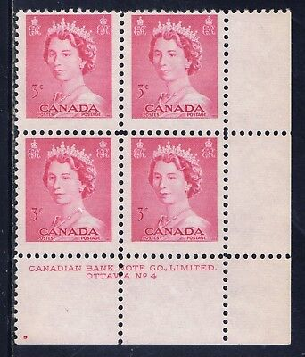 Canada #327(41) 1953 3 cent Elizabeth KARSH LOWER RIGHT PLATE BLOCK#4 MNH