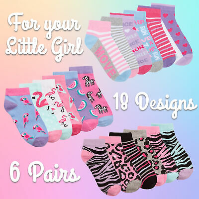 * 6 Pairs Kids Girls Novelty Ankle Socks Cartoon Cotton Rich Trainer Liner Zebra
