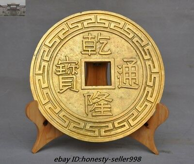 """Huge Old Dynasty Palace Chinese Bronze gilt 24K Gold Ancient money coins""""乾隆通寶"""""""