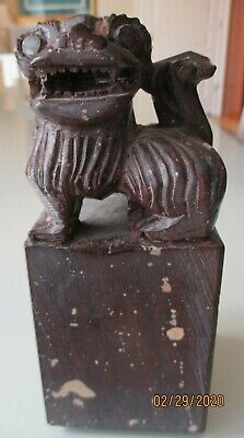 "Large Brown ""Red Stone"" Soap Stone Foo Dog Chop"