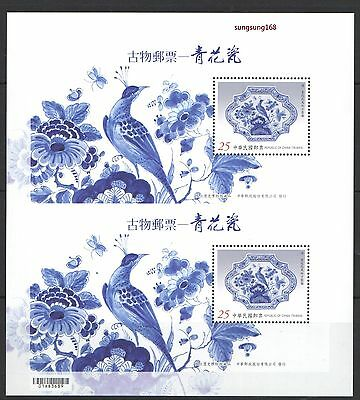China Taiwan 2014 Double Uncut Blue and White Porcelain Ancient Chinese Art