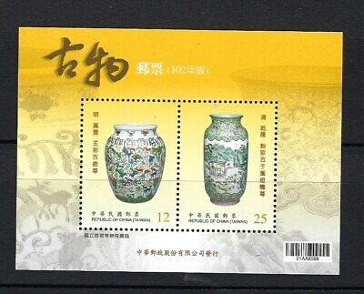 China Taiwan 2013  Ancient Chinese Art Treasures Postage Stamp S/S 古物