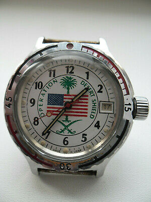 wrist watch Wostok amphibian desert shield automatic vostok USSR military