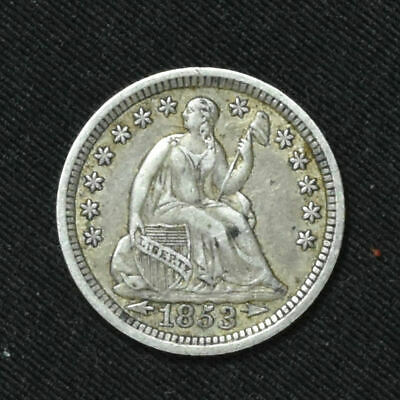1853 United States Of America, Liberty Seated Half Dime, Arrows At Date