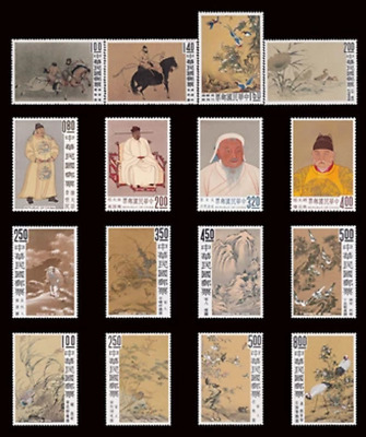 China TAIWAN 1960 1962 1966 1969 Ancient Painting Palace Museum Stamp Emperor