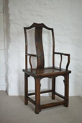 19th Century Chinese Yoke Back Elm Armchair With Rattan Seat