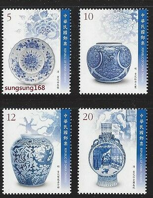 China Taiwan 2014   Stamp Blue & White Porcelain Ancient  Art Treasures